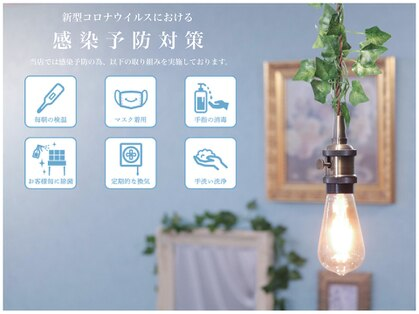 ISA 伏見桃山店