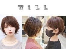 ウィル あべの店(WiLL)