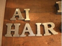 アイヘアー(AI HAIR)の雰囲気(AI HAIR エクステが大人気1本¥216)