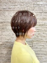 ビス ヘア アンド ビューティー 西新井店(Vis Hair&Beauty)20代30代大人かわいい丸みショート×アッシュベージュ♪