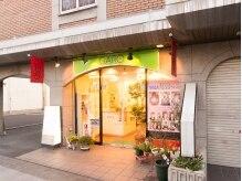 ビューティーガロ Beauty GARO 加須店の雰囲気(是非お待ちしております♪)