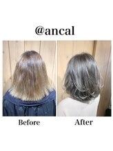 アンカルヘアー(ancal hair)オレンジ味を抑えたグレー系カラー