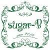 シュガービー(sugar B)のお店ロゴ