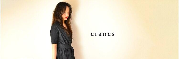 クランクス(crancs)のサロンヘッダー