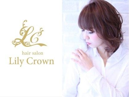 リリークラウン(Lily Crown)の写真