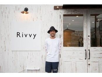 リヴィ(Rivvy)の写真/≪須坂市9時~21時まで≫仕事帰り、早朝OKなサロン