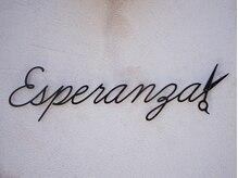 エスペランツァ(Esperanza)の雰囲気(*この看板が目印です*)