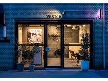 ベリッチ(VERICH)の雰囲気(★お家のにいるかの様な温かみのある空間)