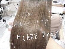 アンスールミミ 草津店(Ansur mimi)の雰囲気(髪質改善ストレートが大人気★本気で髪質を改善したい方は是非♪)