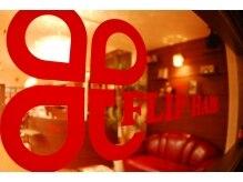 フリップ ヘア(FLIP HAIR)の雰囲気(カフェのようなお洒落な空間は誰もがワクワクする♪)