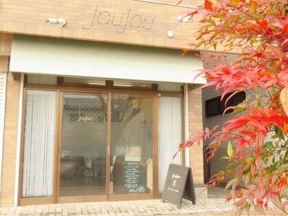 ジュジュ(joujou)の写真