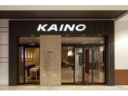 カイノ イオンモール倉敷店(KAINO)の写真