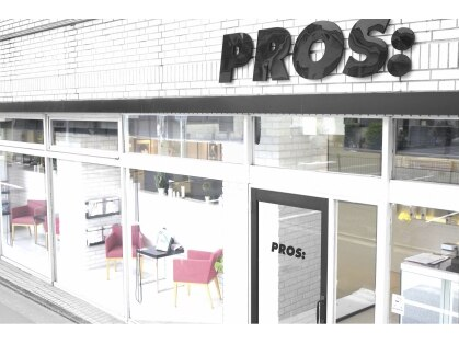 プロス宮の前店の写真