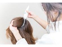 キルン (Hair salon kilun)の雰囲気(カラーリングは頭皮をしっかりと保護して施術していきます。)