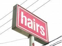 ヘアーズ 西原店(hairs)の雰囲気(大きなピンク色の看板が目印☆)