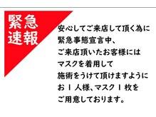 アイフラット 稲沢(I-FLAT)