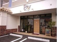 レイ みどりの店(Ray)の雰囲気(朝9時からOPENしているので午前中にキレイに午後はお出かけ♪)
