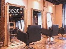 ビート(beat)