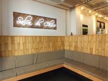 サロン ド チョコ(Salon du choco)の雰囲気(木のぬくもりを感じる心地よい空間。ゆったりと過ごせます♪)
