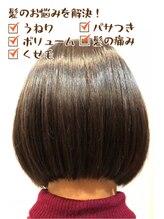 エスヘアー 名古屋 金山(es hair)美髪 うる艶 素髪美人 アゴラインボブスタイル 画像修正なし