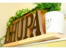 ヘアメイクサロンチュッパ(hair make salon chupa TOKYO)の雰囲気(新宿のアットホームなサロンでお待ちしております。)