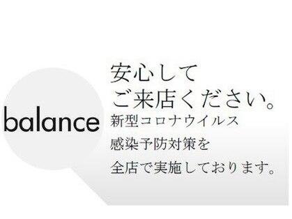 バランス オオミヤ(balance OMIYA)の写真