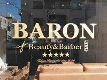 バロン(BARON)