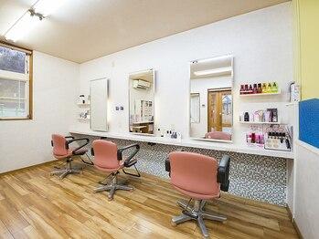 美容室ママハウスの写真/【3席・女性スタッフ2名のみの美容院!】地域密着型☆女性目線の細やかなサービスで美しく。