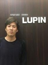 ルパン美容室(LUPIN)山本 良明