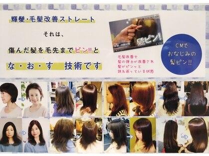 レフ ヘア デザイン(Reff.hair design)の写真