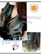 ピンクムーン(PINK MOON)sea color☆