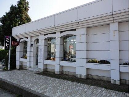 ビューティーサロン シャトー マルダイ牛島店の写真