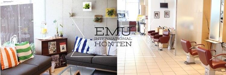 エム インターナショナル 春日部本店(EMU international)のサロンヘッダー