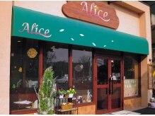 ヘアアンドメイク アリス(Hair&Make Alice)の雰囲気(「カフェ?花屋さん?」とよく間違えられる、かわいい木の作り☆)
