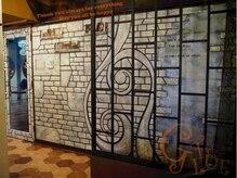 グルー(THE GLUE)の雰囲気(Wall Art!)