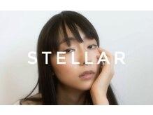 ステラ(stellar)