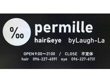 permille ‰のQ&A