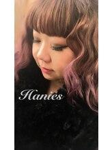 ハニーズ(Hanies)シルキーモーブのグラデーション