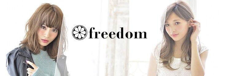 フリーダム マティーニ 姫路駅前店(freedom martini)のサロンヘッダー