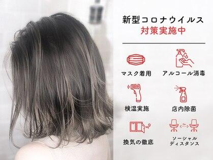 オーブ ヘアー レーヌ 堺東店(AUBE HAIR reine)の写真