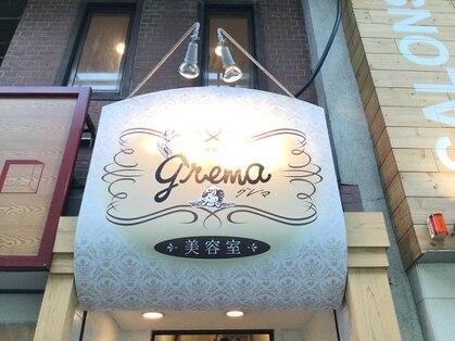 ヘアーメイク グレマ(HAIR MAKE grema)の写真