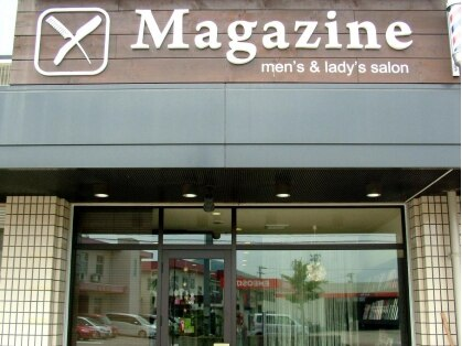 Magazine men's & lady's salon