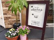 """デコヘアー クスクス(DECO HAIR kuskus)の雰囲気(岡山駅西口から徒歩5分。奉還町の街角にある""""ほっと""""和みサロン)"""