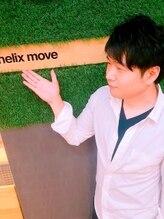 ザヘリックス 久山店(the helix)綾部 恵蔵