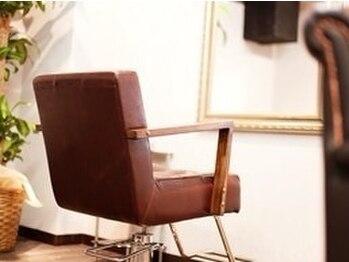 トリートメント サロン スローネ(Treatment Salon Throne)の写真/大人女性向け髪質改善サロン☆感染対策で予約枠制限中!丁寧なカウンセリングと10年以上の実績が人気の理由