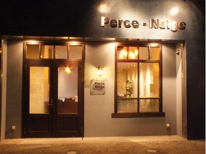 ペルスネージュ(Perce Neige)の写真