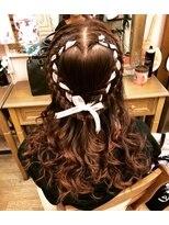 ヘアセットサロン アトリエ チャイ(Hair set salon atelier CHAI)大きなハート☆2連編みハーフアップ