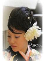 ヘアセットサロン パスクア(Hair Set Salon Pasqua)パスクア大人色気振袖スタイル