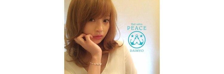 ピースダイミョウ(PEACE DAIMYO)のサロンヘッダー