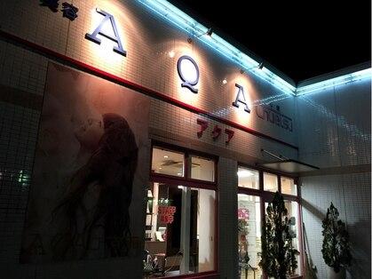 アクア中越 古正寺店(AQA)の写真